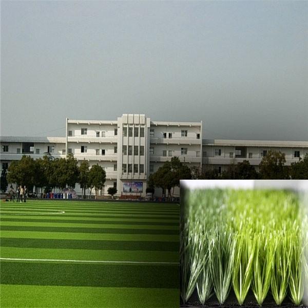 трава со склада